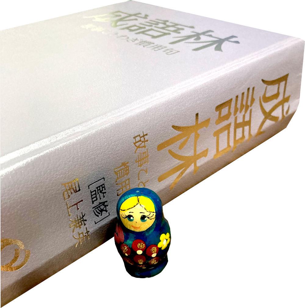 漢字好きな外国人
